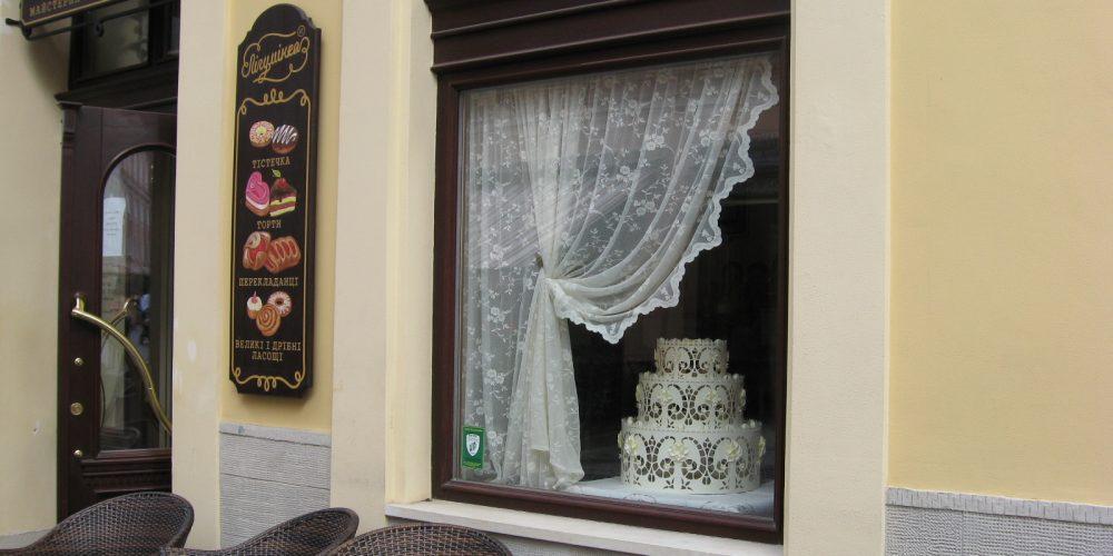 LwÓw.pL.Ua - O Lwowie nieco inaczej…